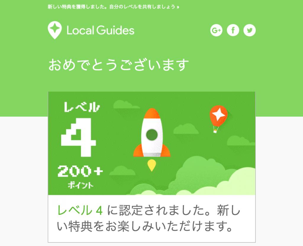 f:id:masatakamuto:20160627013916p:plain