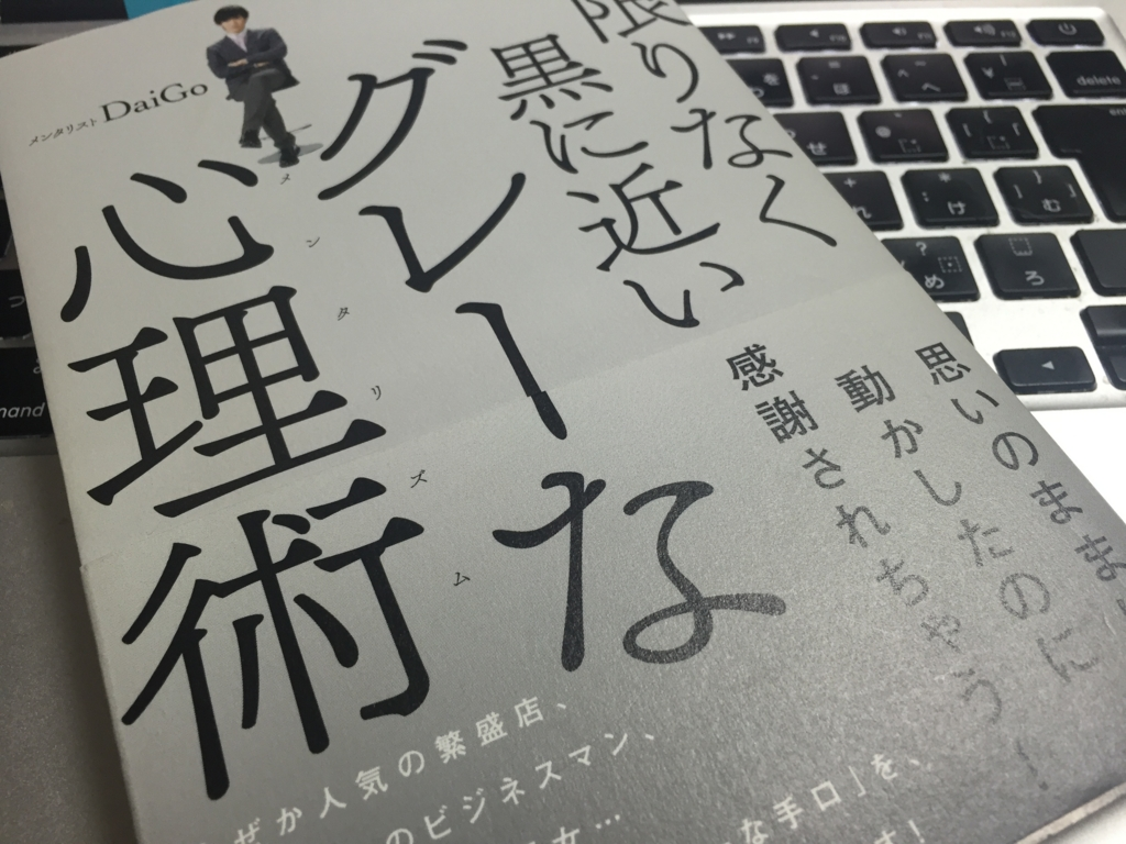 f:id:masatakamuto:20160716190217j:plain