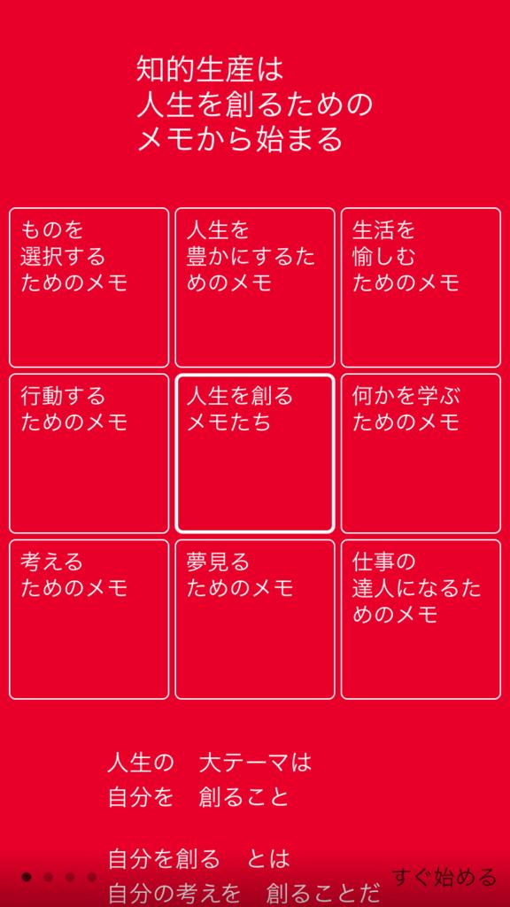 f:id:masatakamuto:20160802133000p:plain