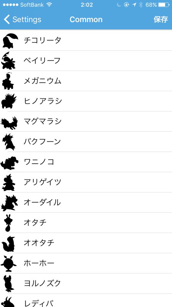 f:id:masatakamuto:20160809020451p:plain