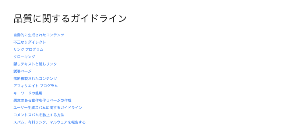 f:id:masatakamuto:20161209010833p:plain