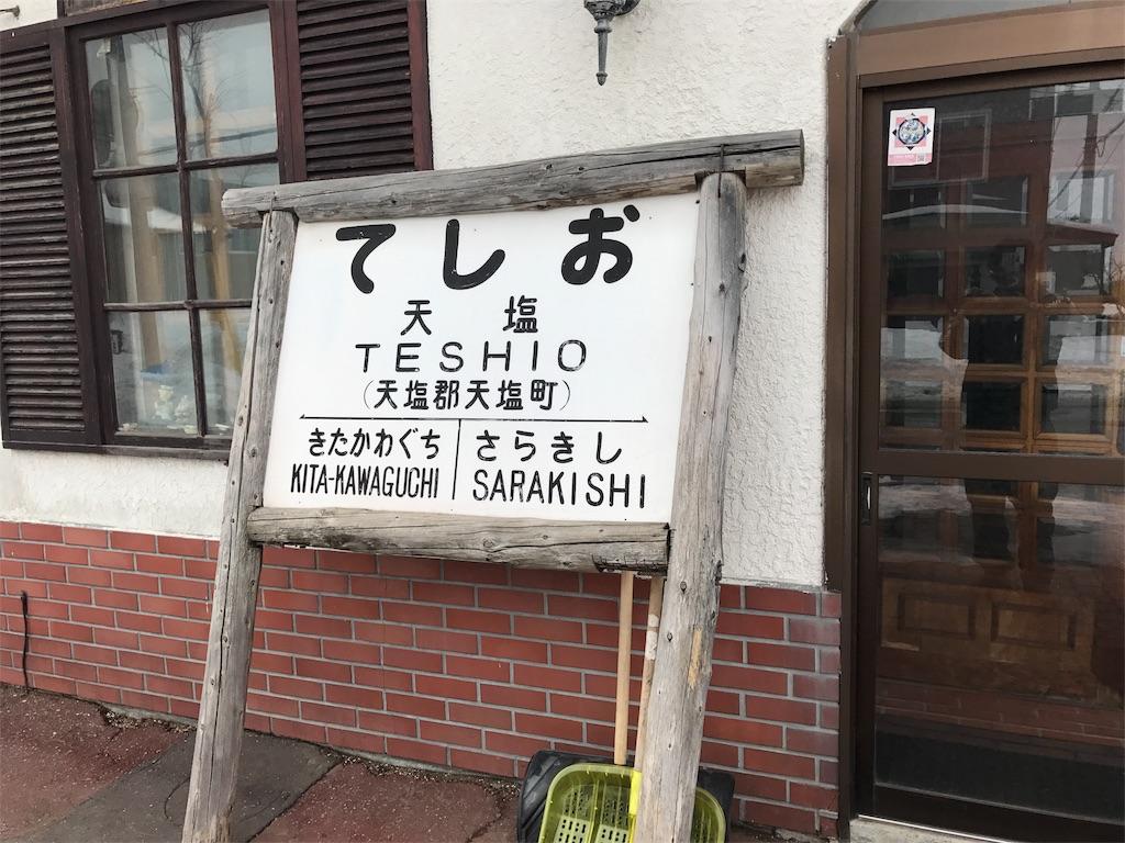 f:id:masatakamuto:20170213215353j:image