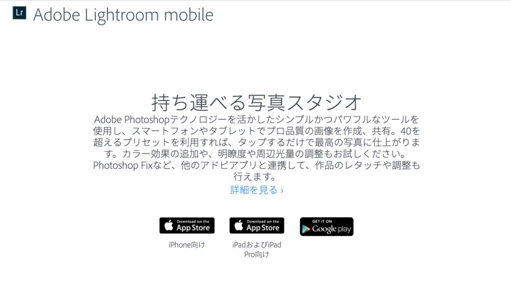 f:id:masatakamuto:20170312134042p:plain