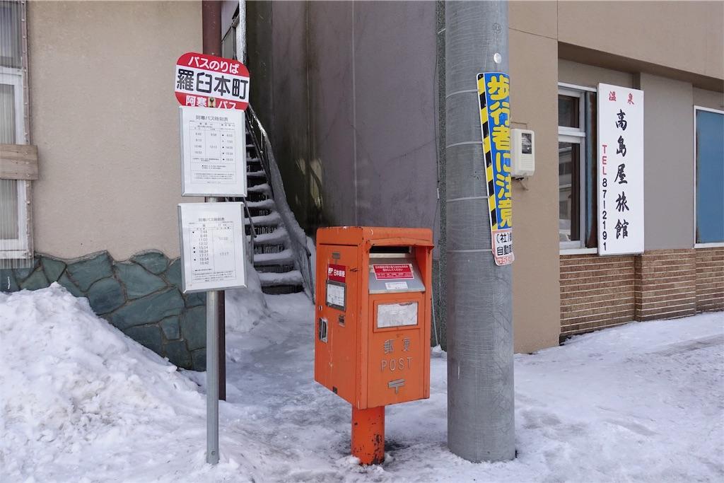 f:id:masatakamuto:20170317230410j:image