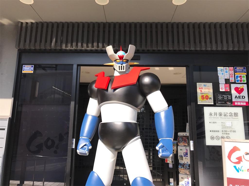 f:id:masatakamuto:20171001233113j:image
