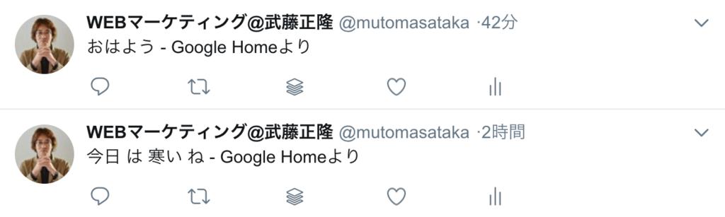 f:id:masatakamuto:20171110141421p:plain