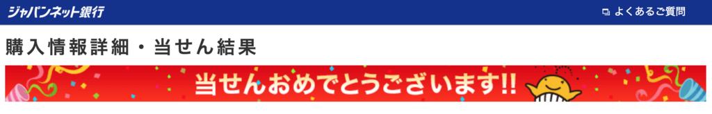 f:id:masatakamuto:20171114174433p:plain