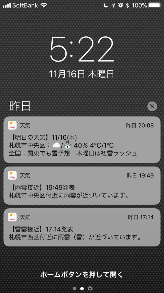 f:id:masatakamuto:20171116052351j:plain
