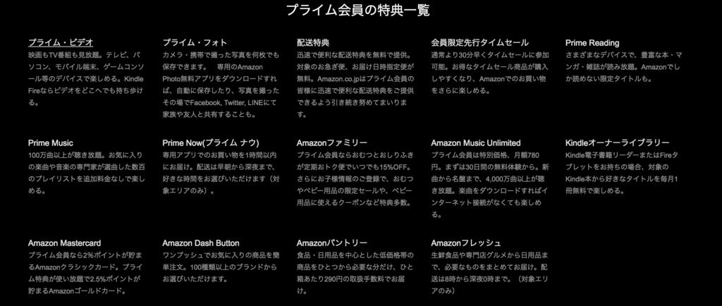 f:id:masatakamuto:20171121224001p:plain