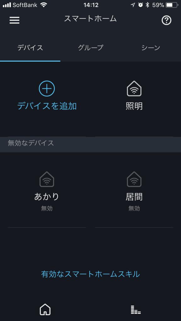 f:id:masatakamuto:20171209161353p:plain