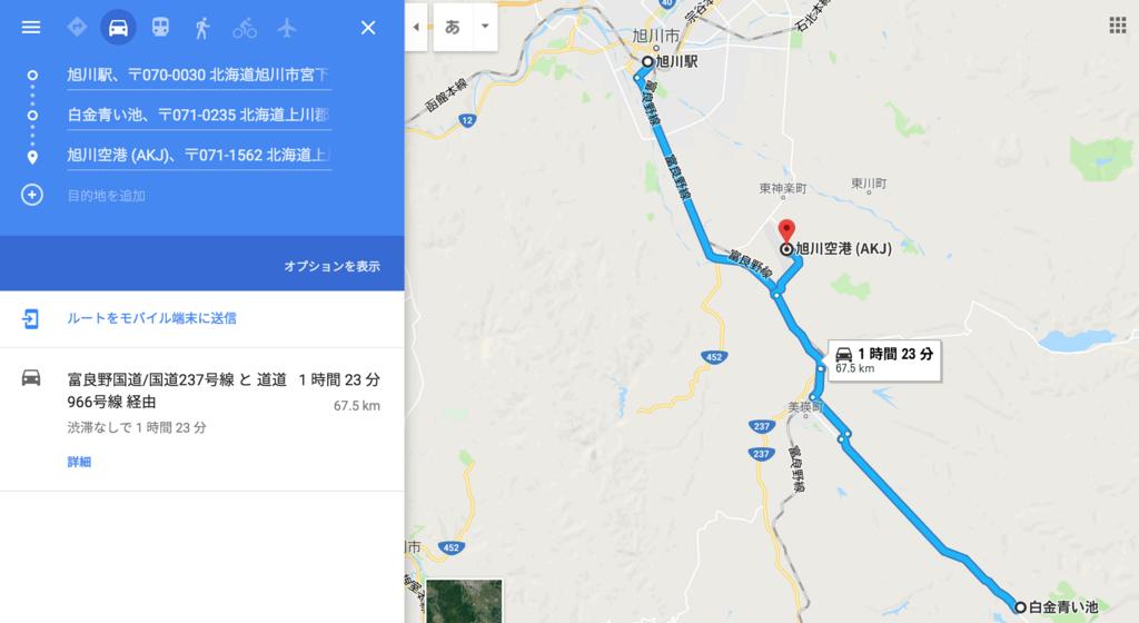 f:id:masatakamuto:20171213174716p:plain