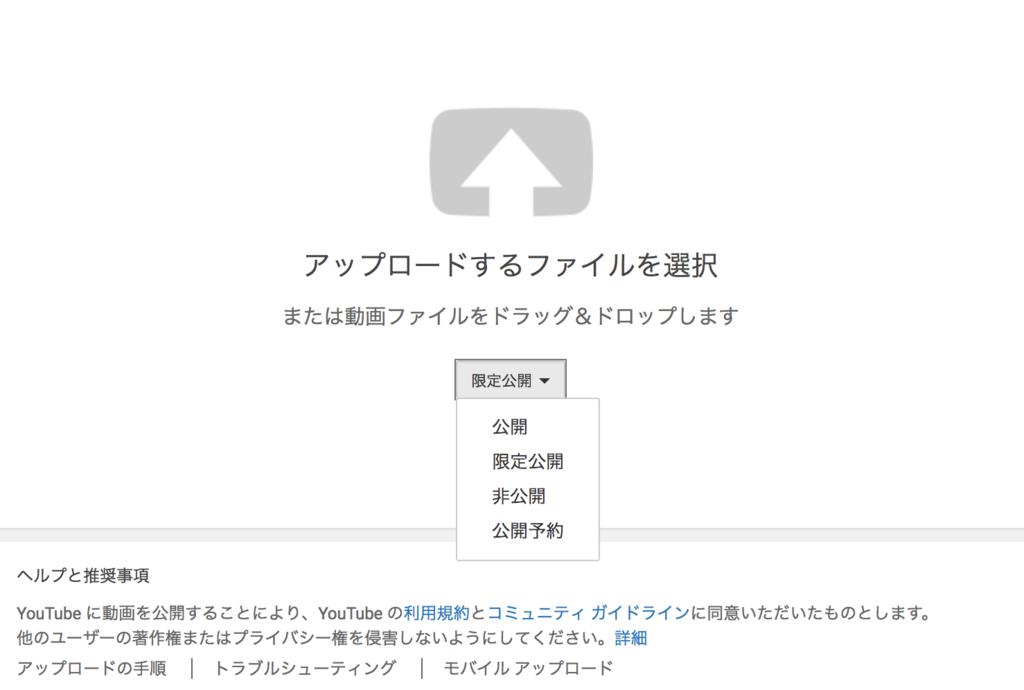f:id:masatakamuto:20171218211526p:plain