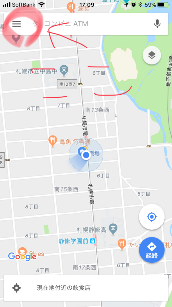 f:id:masatakamuto:20171229171558j:plain