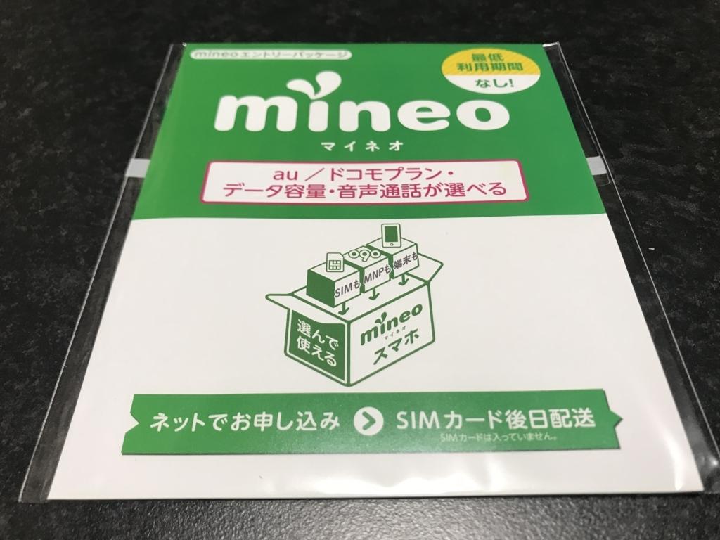 f:id:masatakamuto:20180105020343j:plain
