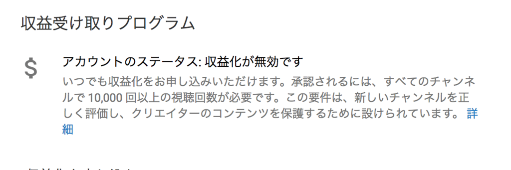 f:id:masatakamuto:20180111142029p:plain