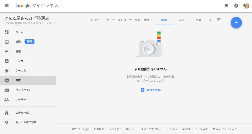f:id:masatakamuto:20180113220457p:plain