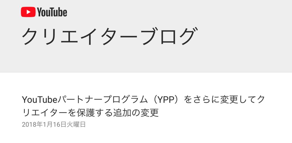 f:id:masatakamuto:20180117183211p:plain