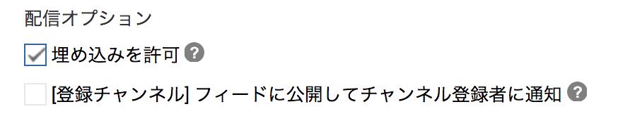 f:id:masatakamuto:20180117194346p:plain