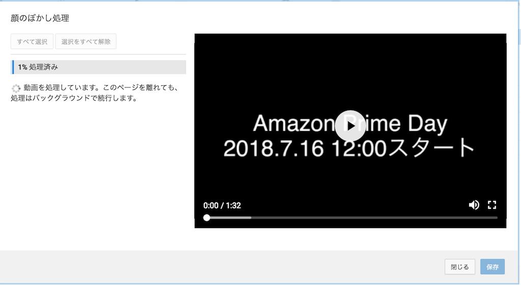 f:id:masatakamuto:20180716212202p:image