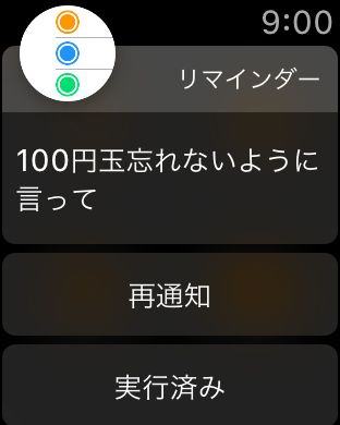 f:id:masatakamuto:20180725075629p:plain