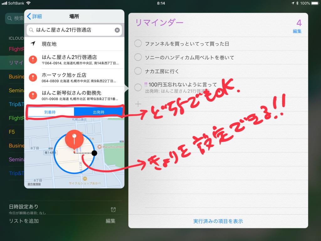 f:id:masatakamuto:20180725081859j:plain