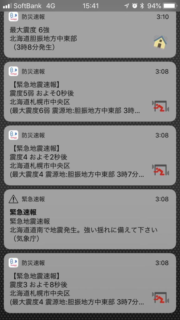 f:id:masatakamuto:20180909221723p:plain