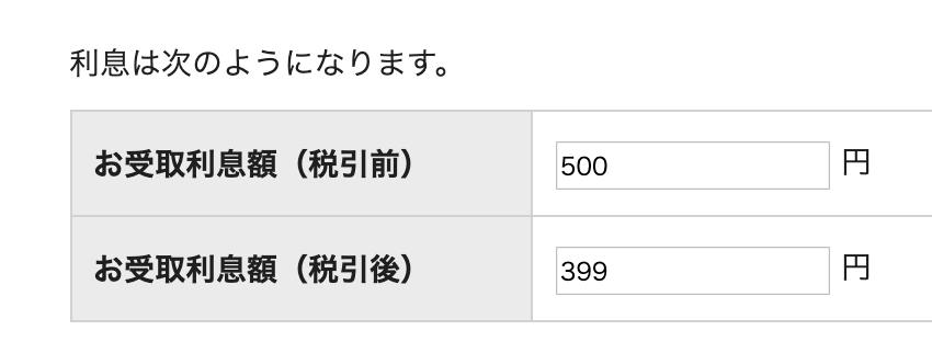 f:id:masatakamuto:20190713201857p:plain