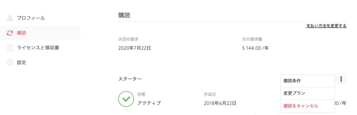 f:id:masatakamuto:20190728185710p:plain
