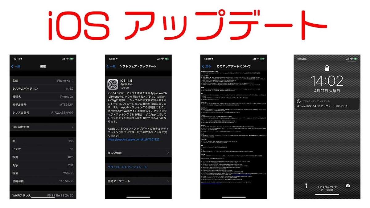f:id:masatakamuto:20210427162118j:plain