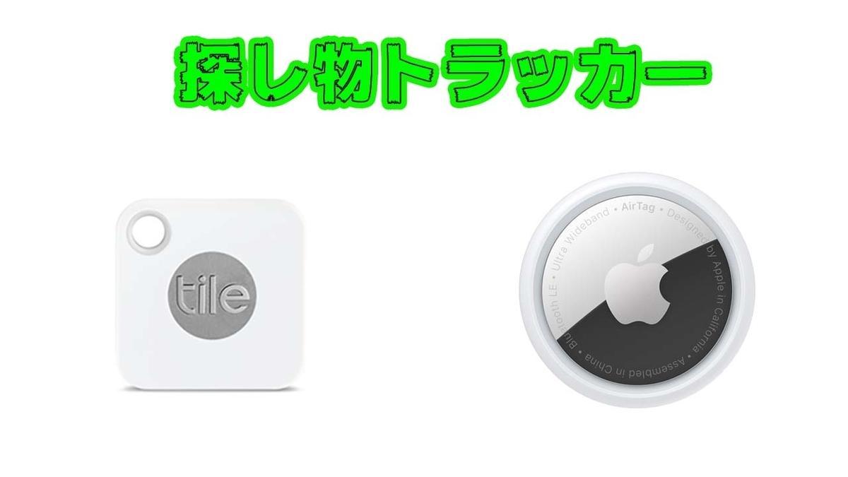 f:id:masatakamuto:20210429012532j:plain