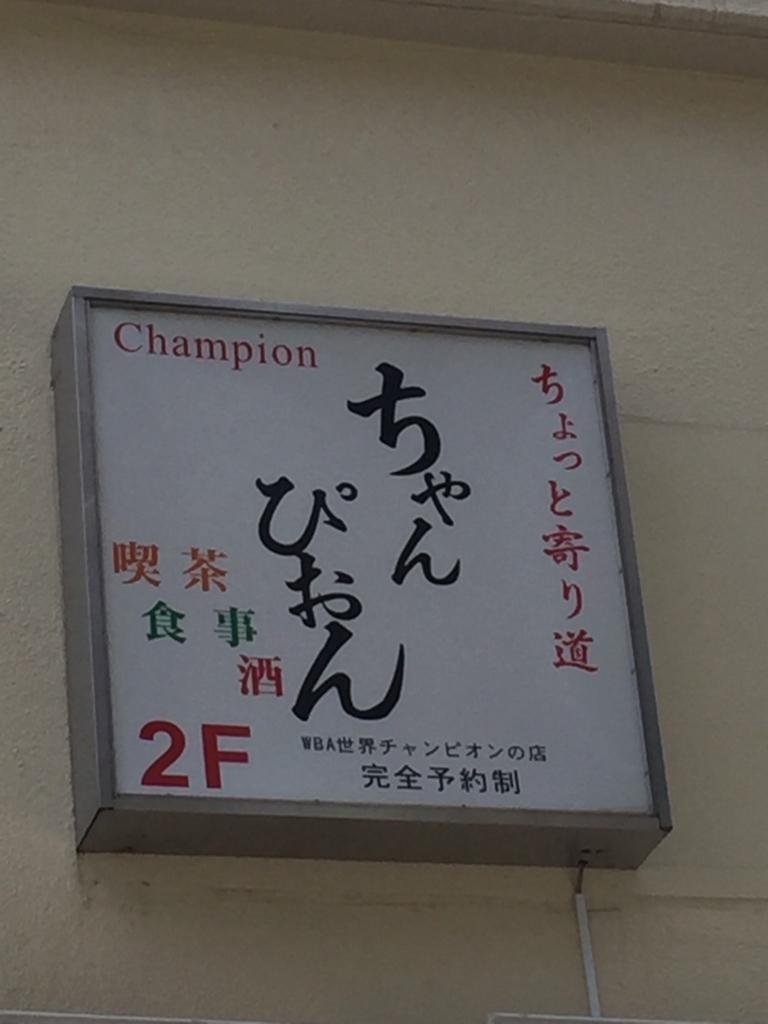 f:id:masatakanakamura:20170220210531j:plain