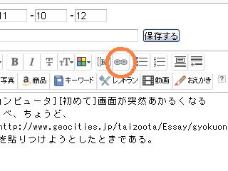 f:id:masatec:20111012075222j:image:right