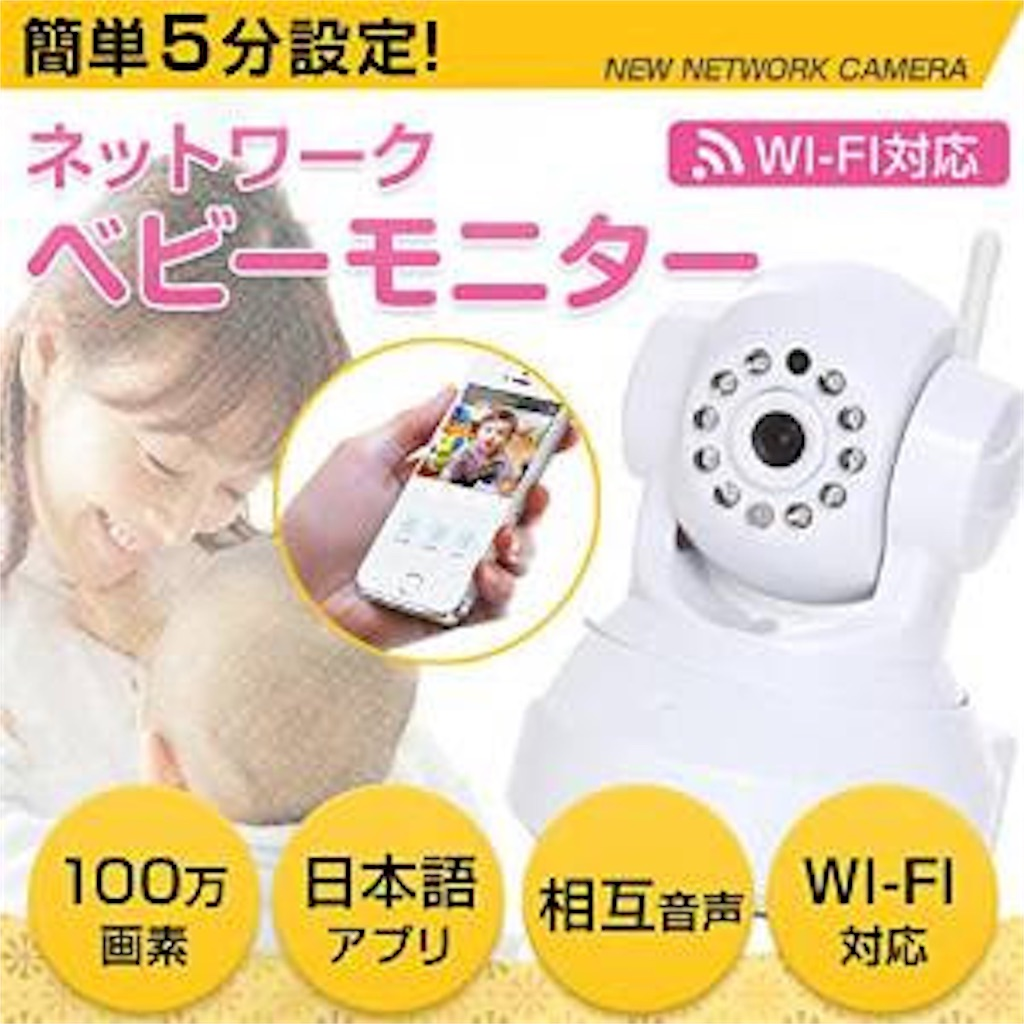 f:id:masato-au-smartphone:20160820014547j:image