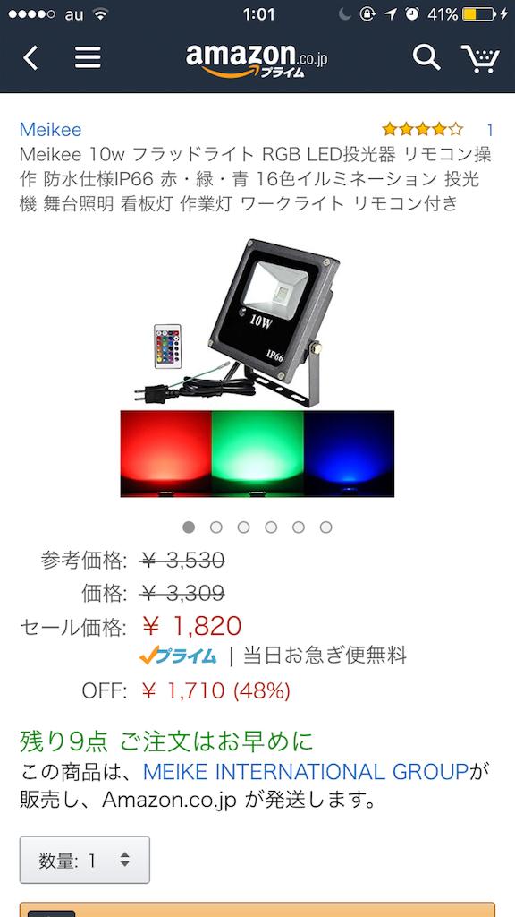 f:id:masato-au-smartphone:20160910031113p:image