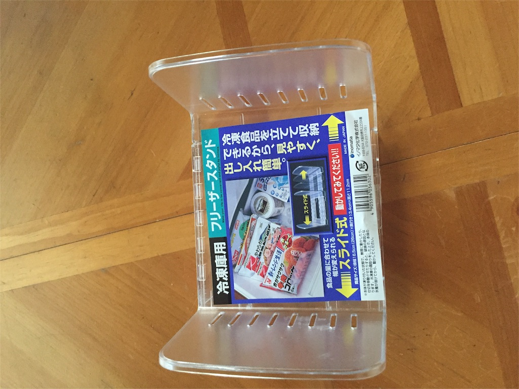 f:id:masato-au-smartphone:20160914004247j:image