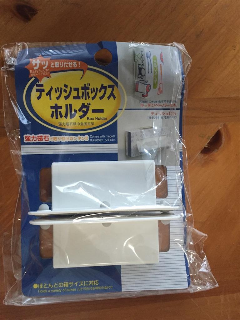 f:id:masato-au-smartphone:20160914005155j:image