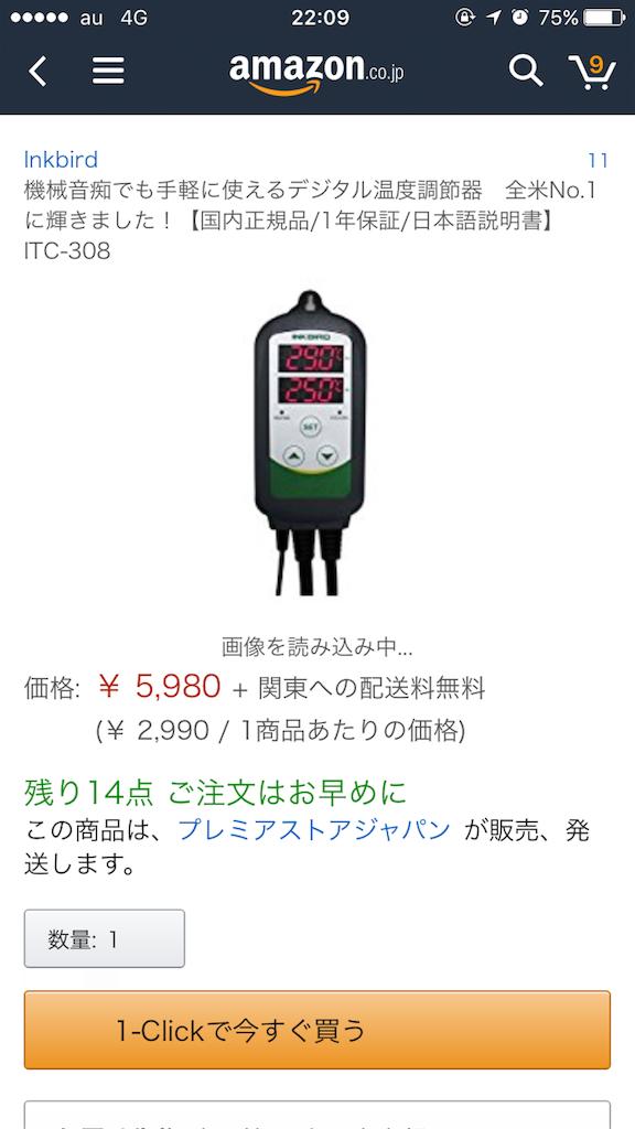 f:id:masato-au-smartphone:20161115220958p:image