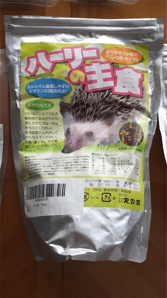 f:id:masato-au-smartphone:20170127223803j:image