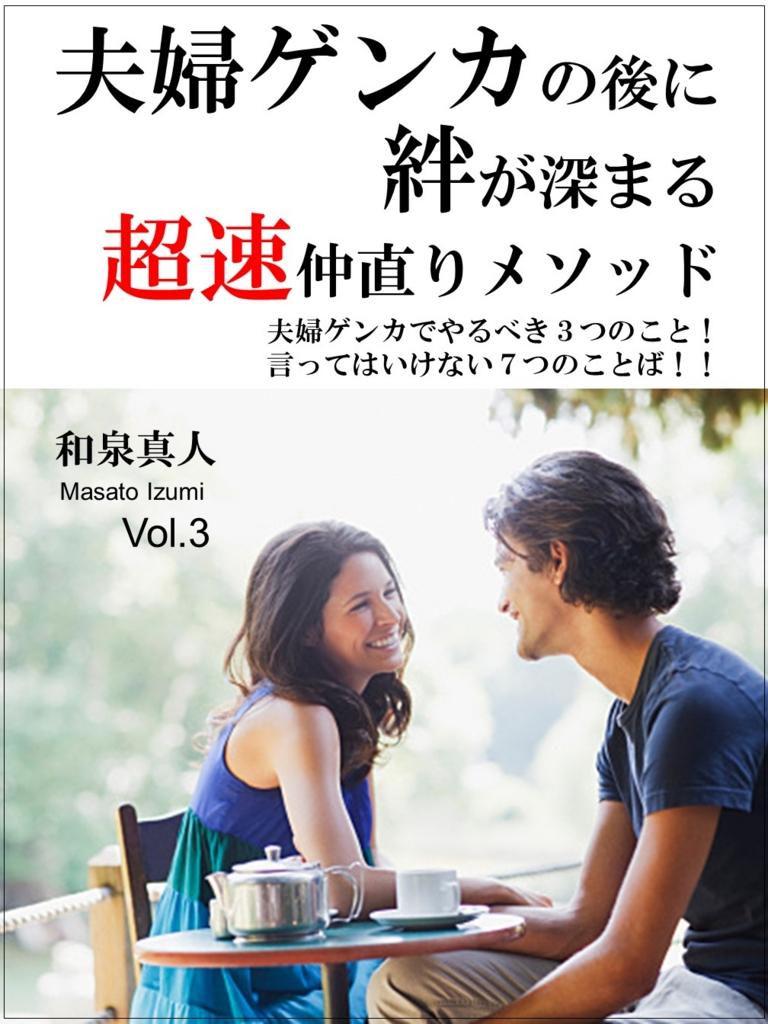 f:id:masato-izumi715:20160803211528j:plain