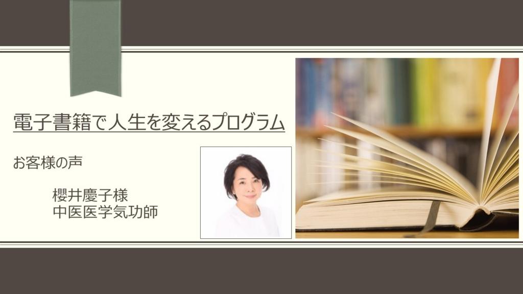 f:id:masato-izumi715:20160806101545j:plain
