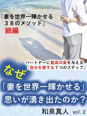 f:id:masato-izumi715:20160814111017j:plain