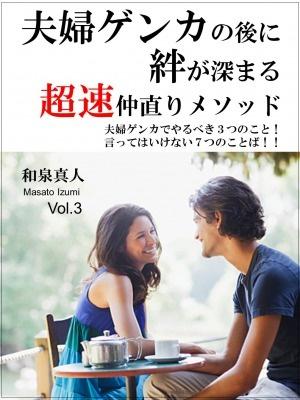 f:id:masato-izumi715:20160814111030j:plain