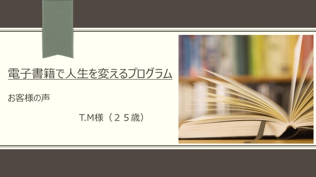 f:id:masato-izumi715:20160814113913j:plain