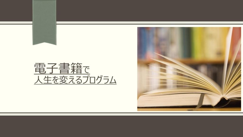 f:id:masato-izumi715:20160820085843j:plain