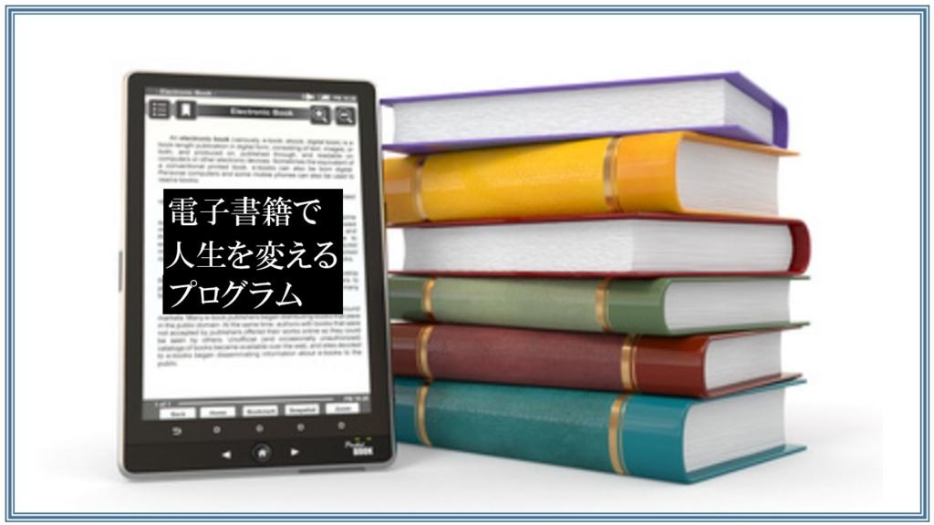 f:id:masato-izumi715:20161211172106j:plain