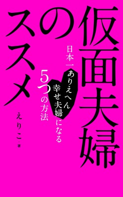 f:id:masato-izumi715:20161214000740j:plain