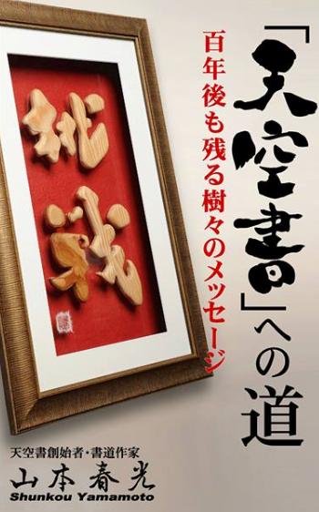 f:id:masato-izumi715:20161216010958p:plain