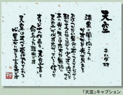 f:id:masato-izumi715:20161216012204j:plain