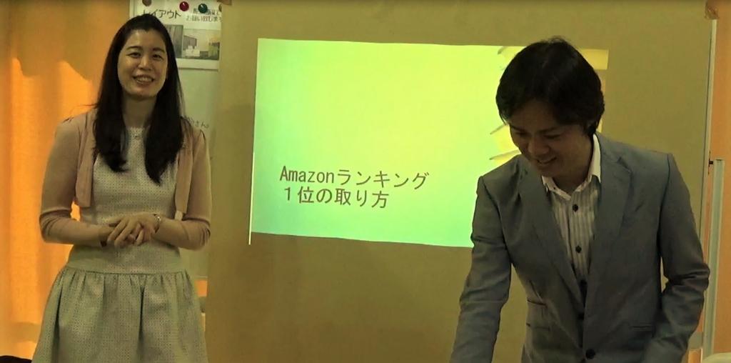 f:id:masato-izumi715:20170227013035j:plain