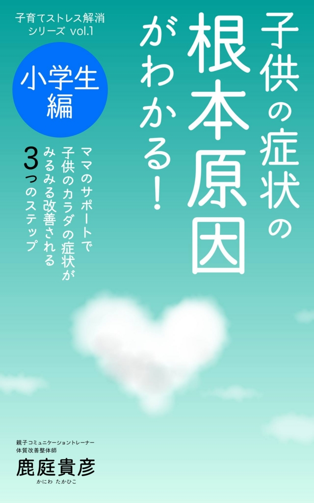 f:id:masato-izumi715:20170306194427j:plain